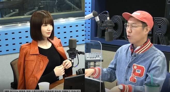 박하선 김영철(사진 왼쪽부터)