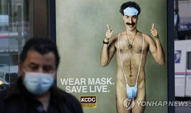 10월23일 개봉하는 보랏2 광고 [AFP=연합뉴스]