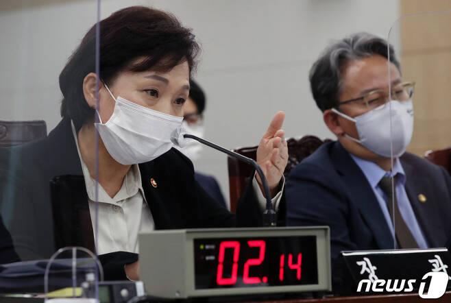 김현미 국토교통부 장관. © News1 장수영 기자