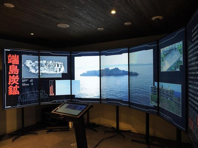 지난 6월 일반에 공개된 도쿄도 신주쿠구 소재 산업유산정보센터 내 군함도에 대한 전시물. 산업유산정보센터 제공