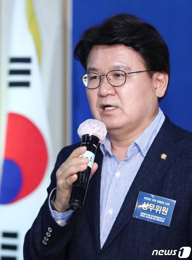 황운하 더불어민주당 의원./사진=뉴스1