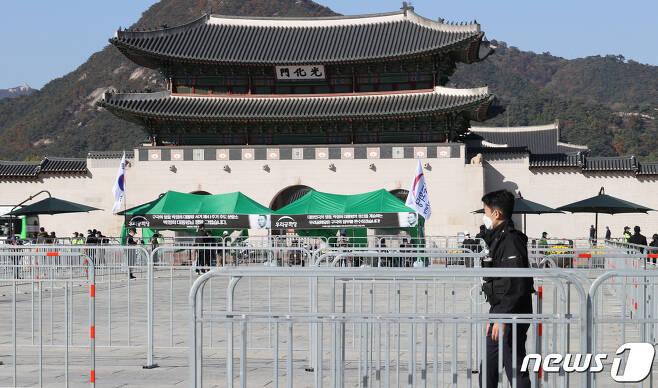 23일 서울 광화문광장. 2020.10.23/뉴스1 © News1 박지혜 기자
