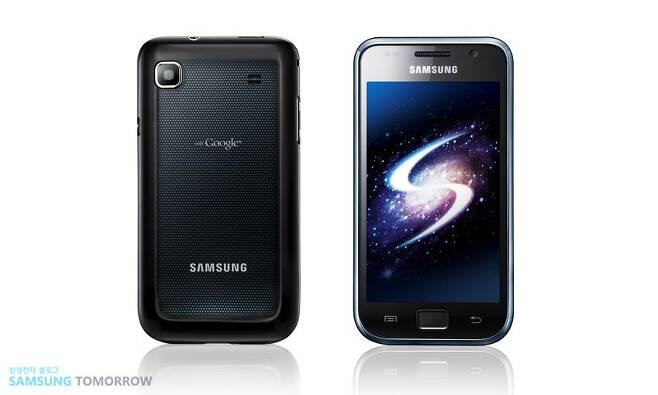 삼성전자 갤럭시S. 이건희 회장이 챙긴 마지막 휴대폰.