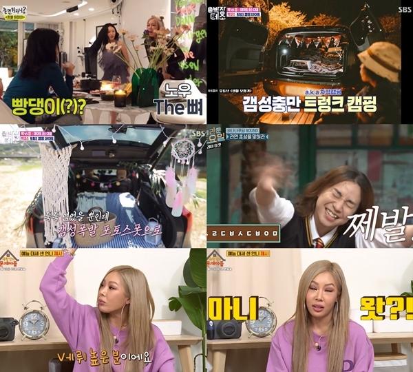 예능 자막 방심위 / 사진=MBC 놀면 뭐하니, SBS 박장데소, tvN 놀라운 토요일 도레미 마켓, KBS2 옥탑방의 문제아들