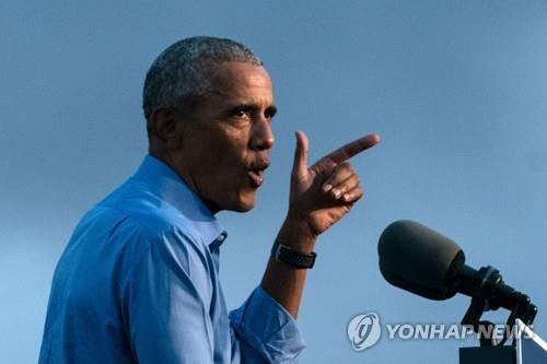 바이든 후보 지지 유세 나선 오바마 전 대통령 [AFP=연합뉴스]