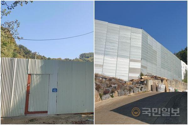 지난 20일 방문한 경기도 파주 장곡리 쓰레기산 모습. 높은 울타리를 둘러놔 안이 보이지 않는다.