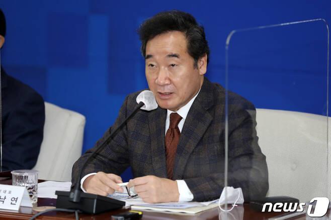 이낙연 더불어민주당 대표.뉴스1 © News1 황희규 기자