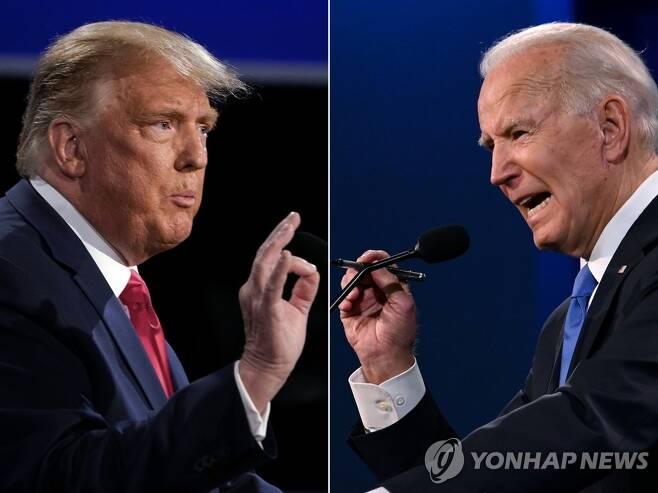 트럼프 대통령과 바이든 후보 [AFP=연합뉴스]