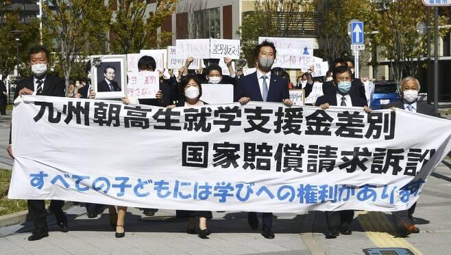 (후쿠오카 교도=연합뉴스) 일본 후쿠오카고등재판소가 30일 고교 무상화 대상에서 조선학교를 제외한 것이 위법하지 않다는 판결을 내리자 원고 측 지지자들이 '모든 아이에게는 배울 권리가 있다'는 문구가 적힌 펼침막을 들고 법원 주변에서 시위하고 있다.