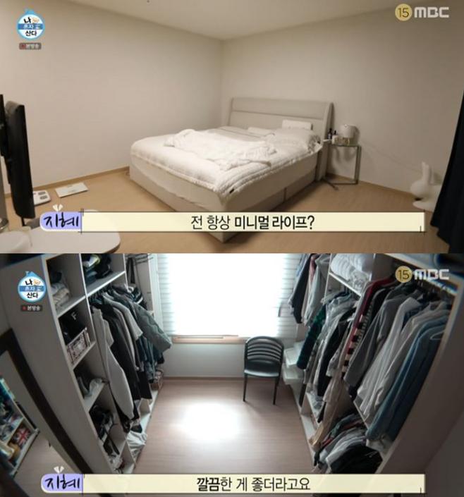 ▲ 10월23일 MBC '나혼자 산다' 서지혜 편