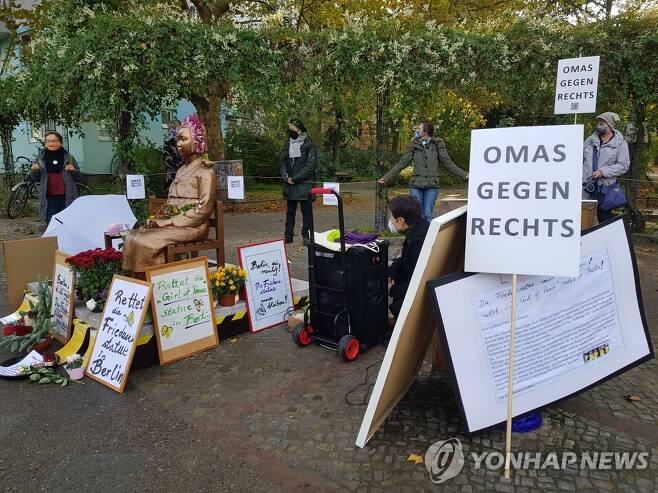 '베를린 소녀상 지키기' 시위에 나선 독일 시민단체 회원들 (베를린=연합뉴스) 이광빈 특파원 = 지난 23일(현지시간) 독일 수도 베를린에서 시민단체 '오마스 게겐 레히츠' 회원들이 '평화의 소녀상'에 대한 철거 명령에 반대하는 집회를 열고 있다. 2020.10.28 lkbin@yna.co.kr