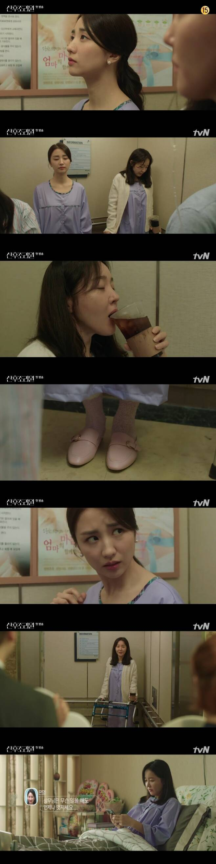 tvN '산후조리원' 캡처 © 뉴스1