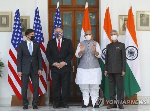인도 뉴델리에서 열린 미-인도 외교. 국방장관 회의(2+2회의)에 참석한 양국 장관들 [AP=연합뉴스. DB 및 재판매 금지]