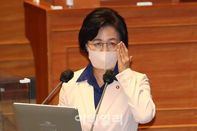추미애 법무부 장관. (사진=노진환 기자)