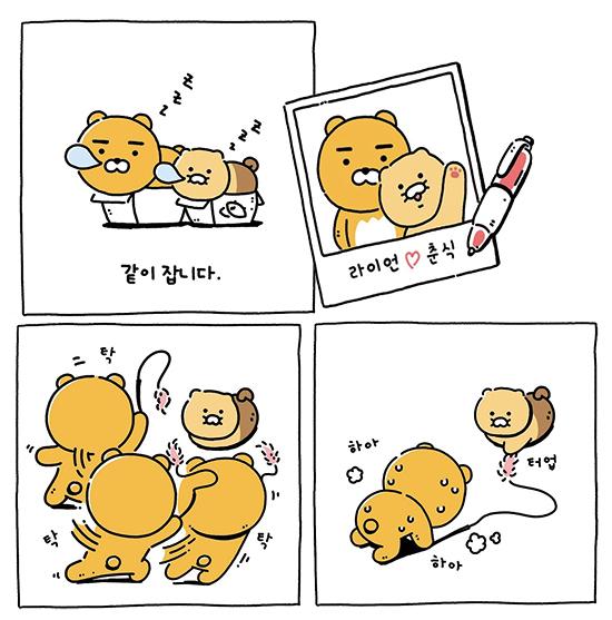 (사진 Ⓒ카카오프랜즈, @ryan.seoul.icon)