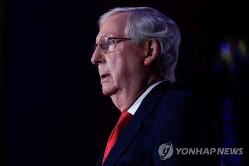 7선에 성공한 미치 매코널 공화당 상원 원내대표  [로이터=연합뉴스]