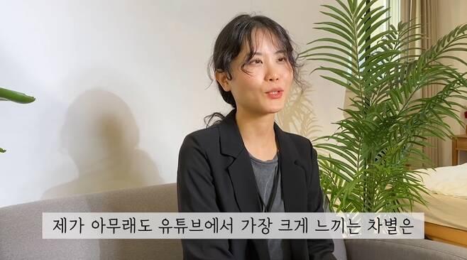 ▲ 언론인권센터 '비건유튜버 초식마녀' 인터뷰