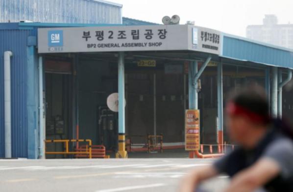 한국GM 부평2공장. /연합뉴스