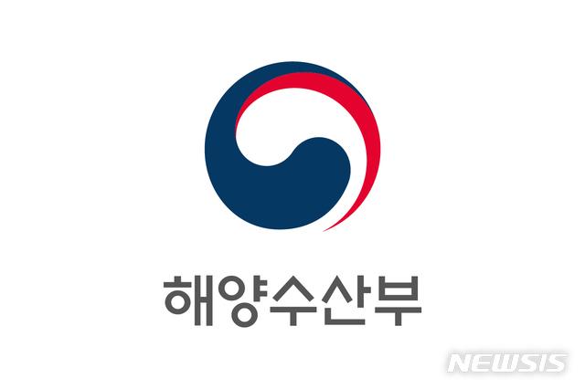 【서울=뉴시스】해양수산부 로고.(제공=해수부)