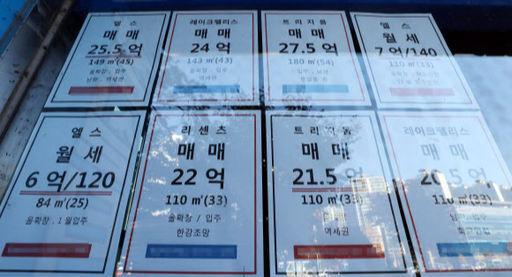 지난 8일 오후 서울 송파구의 한 공인중개업소에 매물 정보가 게시되어 있다. 뉴시스