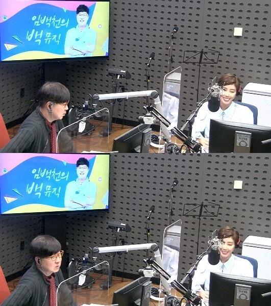 KBS 해피FM '임백천의 백 뮤직' 보이는 라디오 캡처 © 뉴스1