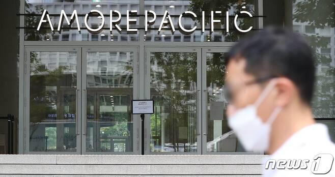 서울 용산구 한강대로 아모레퍼시픽 본사./뉴스1 © News1 임세영 기자