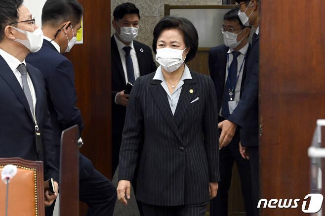 추미애 법무부 장관. 2020.11.13/뉴스1 © News1 박세연 기자