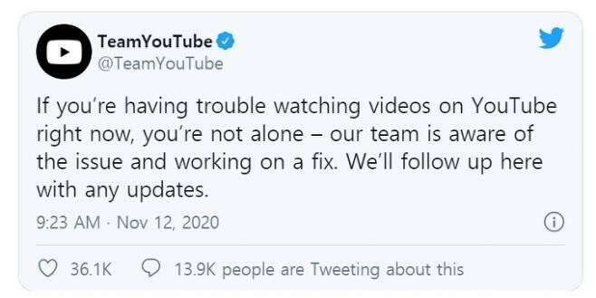 유튜브는 장애를 인지하고 고치고 있다고 밝혔다. /사진=유튜브 트위터