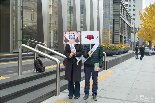 13일 오전 서울 중구 삼성본관 앞에서 '마스크 착용 의무화' 캠페인을 벌이고 있는 서울시 관계자들.(사진=차민지 기자)