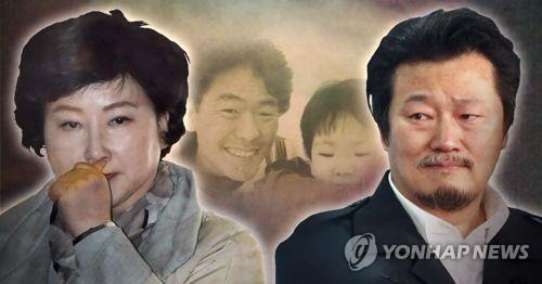 고발뉴스 이상호 기자(오른쪽)와 가수 고(故) 김광석 부인 서해순 씨 [연합뉴스 사진자료] 합성사진 제작 조혜인
