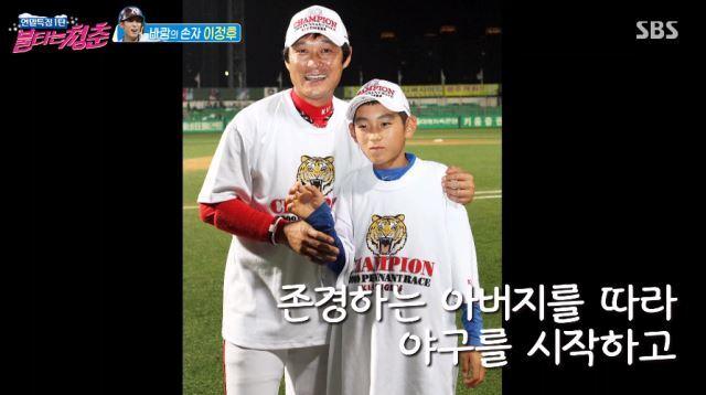 SBS '불타는 청춘' 방송영상 캡처