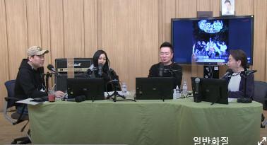 SBS 고릴라 캡처 © 뉴스1