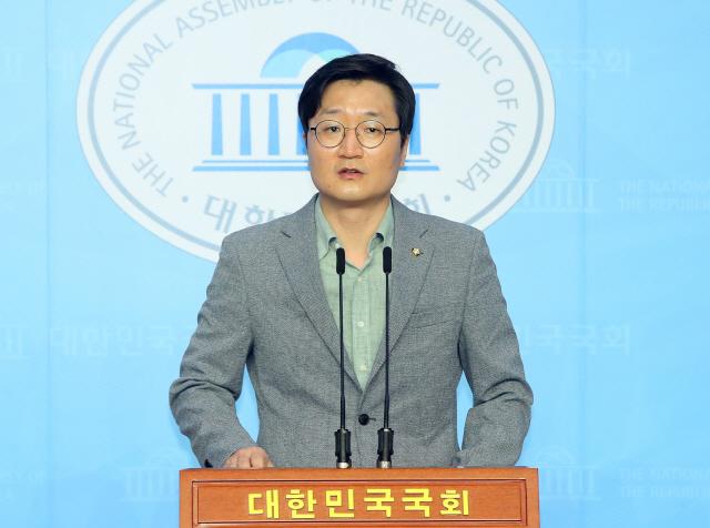 장철민 더불어민주당 국회의원 / 연합뉴스