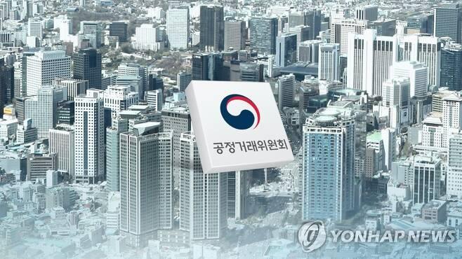 공정거래위원회 (CG) [연합뉴스TV 제공]