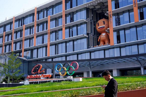 중국 최대 쇼핑 축제로 꼽히는 광군제 행사가 시작된 지난 11일 전자상거래업체 알리바바의 항저우 본사 앞에 알리바바 기업 로고와 오륜기가 보이고 있다.항저우 로이터 연합뉴스