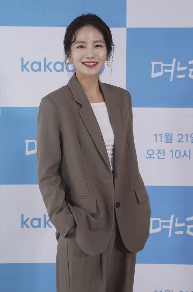 ▲ 백혜림. 제공|카카오TV '며느라기'