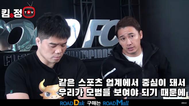 킴앤정 TV 화면 캡쳐