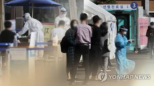 코로나 검사 (CG) [연합뉴스TV 제공. 재판매 및 DB 금지]