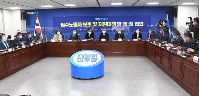 11월12일 서울 여의도 국회 의원회관에서 열린 '필수노동자 보호 및 지원대책 당정청 협의'에서 참석자들의 회의를 하고 있다. 기재부 제공
