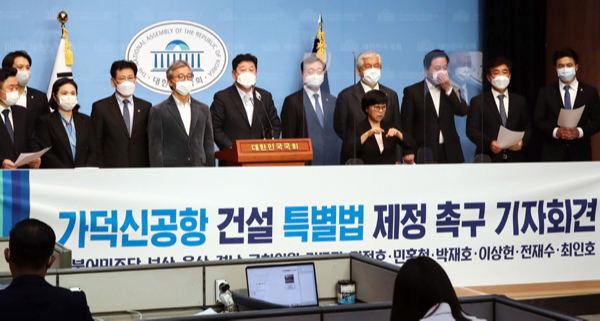 부산·울산·경남 지역에 연고를 둔 더불어민주당 의원들이 18일 국회 소통관에서 '가덕신공항 건설 특별법 제정 촉구' 기자회견을 열고 있다.허정호 선임기자