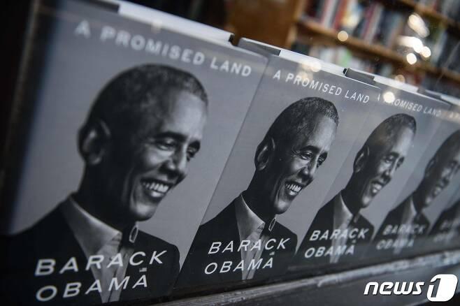 미국에서 17일(현지시간) 발간된 오바마 전 대통령의 회고록 '약속의 땅'. © AFP=뉴스1