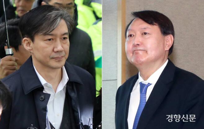 조국 전 법무부 장관(왼쪽)과 윤석열 검찰총장. 김영민 기자·권호욱 선임기자