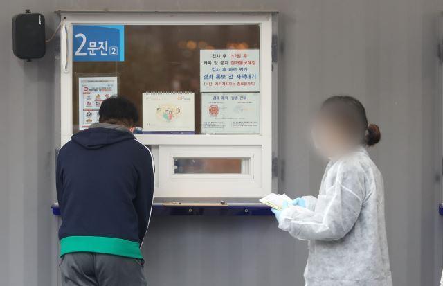 서울과 경기, 광주 등의 사회적 거리두기가 1.5단계로 격상된 19일 오후 서울 영등포구 영등포보건소 신종 코로나바이러스 감염증(코로나19) 선별진료소에서 시민들이 문진을 받고 있다. 뉴시스
