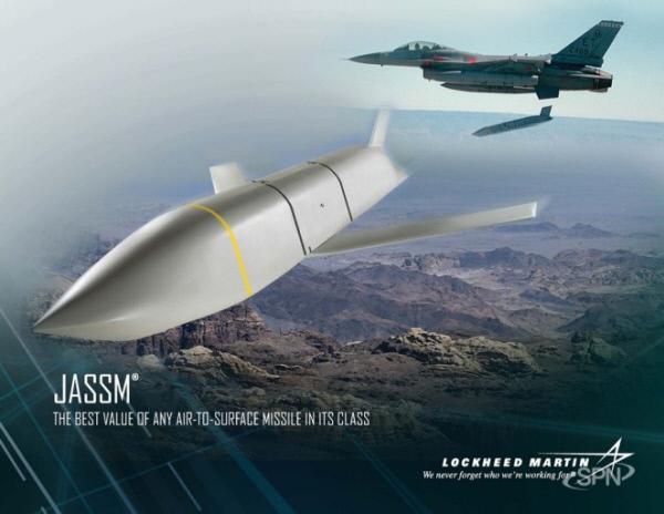 일본이 도입을 추진 중인 장거리공대지 순항미사일 재즘(JASSM)-ER. 사거리 600∼700㎞로 곧 전력화될 예정이다. 록히드마틴 제공