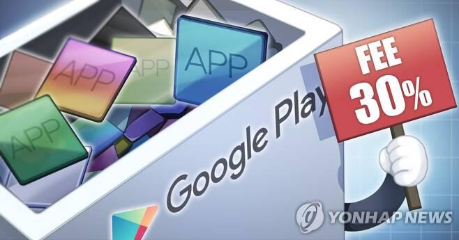 구글, 모든 앱 · 콘텐츠에 30% 수수료 적용 (PG) [장현경 제작] 일러스트