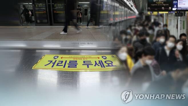 거리두기 (CG) [연합뉴스TV 제공]