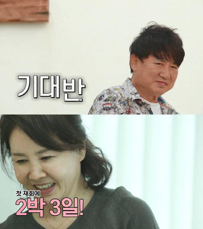 '우리 이혼했어요'에 출연한 이영하 선우은숙
