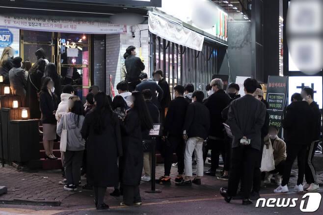 자료사진/ 2020.10.30/뉴스1 © News1 조태형 기자