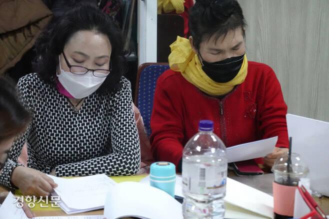 낭독극에 참여한 구영자(왼쪽), 이인자씨가 마스크를 쓴 채 연습을 하고 있다. 전현진 기자