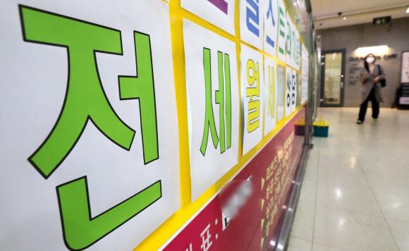 20일 오후 서울의 한 공인중개사무소에 전세상담 안내문이 붙어 있다. 뉴스1